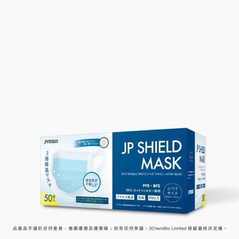 日本JP SHIELD三層口罩