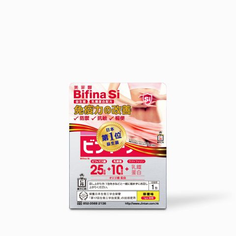 Bifina Si 益生菌 - 強免疫配方