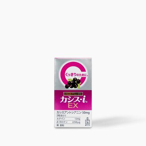 護眼素EX (升級配方)