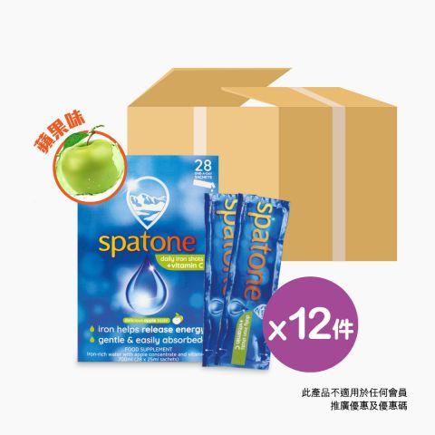 【APP限定】鐵質水能 28條 蘋果味 12件原箱優惠