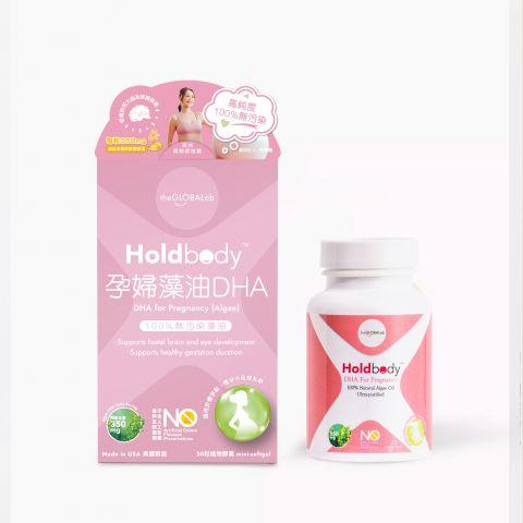 孕婦藻油 DHA